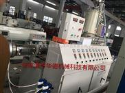 pp,pe卷芯管薄膜纏繞管生產線機器設備