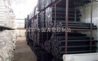 专业销售塑胶板,PEEK棒,本色黑色批发,德国进口PEEK板
