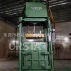 中藥材打包機柯達機械藥材壓縮捆包機