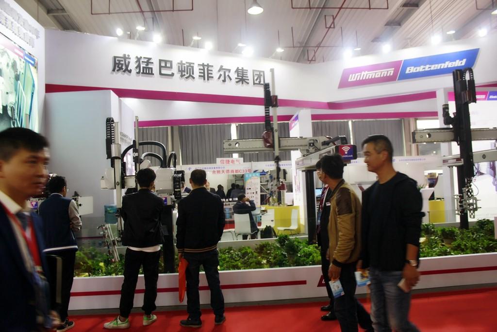 """威猛巴顿菲尔""""2017中国(余姚)国际塑料展览会""""风范"""