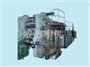 PVC磁卡专用压延生产线