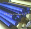 藍色賽鋼板、藍色賽鋼棒